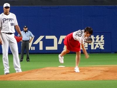 kiyono1_shikyushiki.jpg