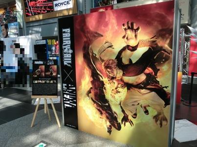 新千歳空港アニメフェア2014 フェアリーテイル1