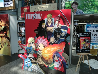 新千歳空港アニメフェア2014 フェアリーテイル2