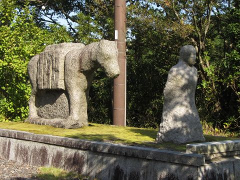 山中一里塚公園