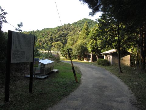 筆捨茶屋(藤の茶屋)跡