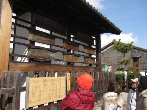 関宿高札場