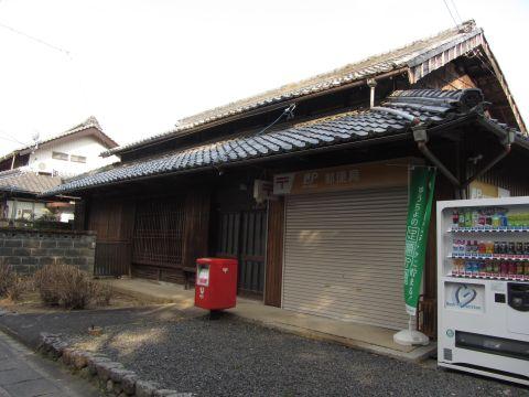 神辺簡易郵便局
