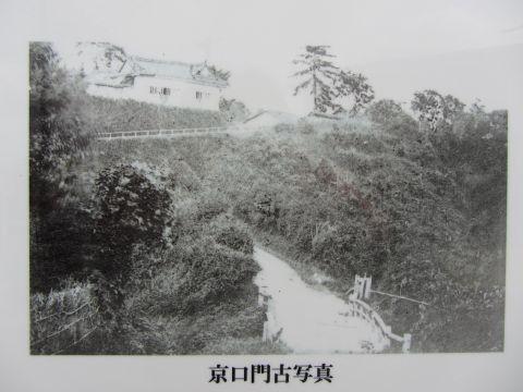 京口門古写真