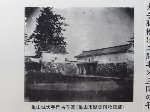 亀山城大手門古写真