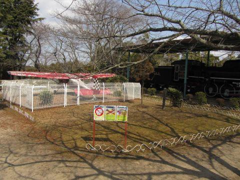 亀山公園・ますみ児童園
