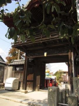 福泉寺山門