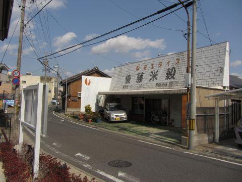 亀山宿鍋町