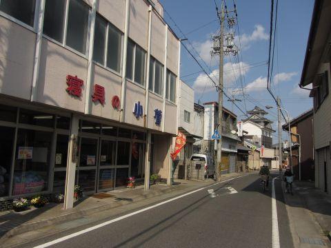 亀山宿旧鍋町