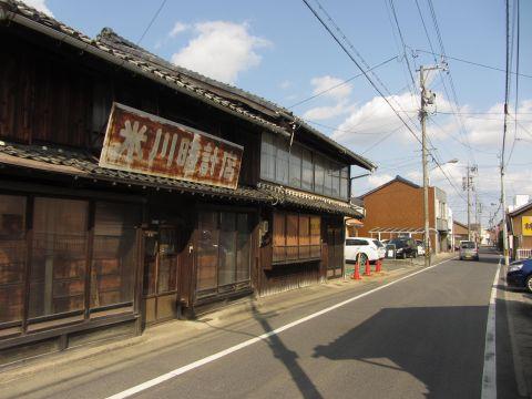 米川時計店
