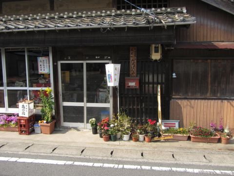 亀山宿旧茶屋町