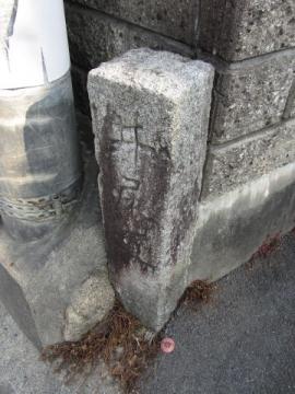 井尻道道標