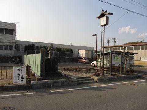 井田川小学校跡