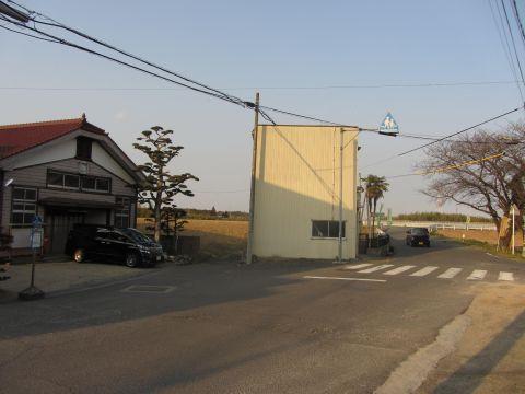 和泉町公民館