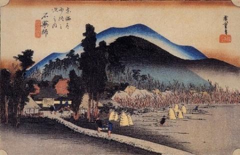 東海道五拾三次之内 石薬師