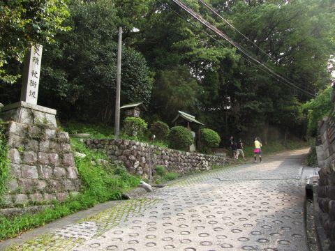 杖衝坂03