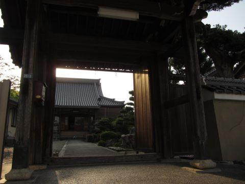 米田山大蓮寺