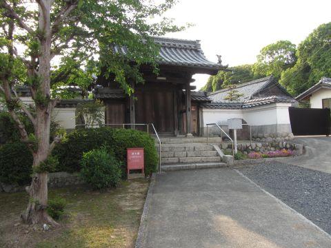 米田山願誓寺