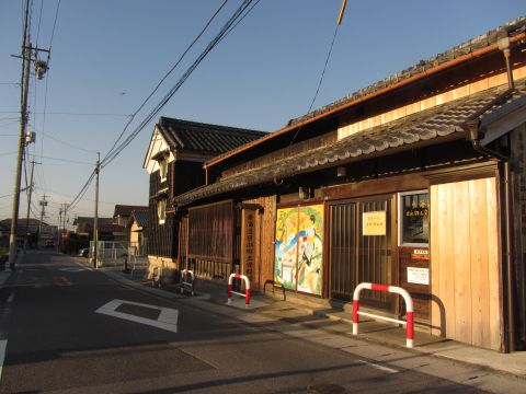 東海道日永郷土資料館