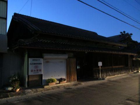 鈴木薬局(旧鈴木製薬所)