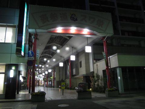 表参道スワマエ入口