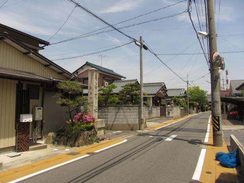 茂福神社参道入口