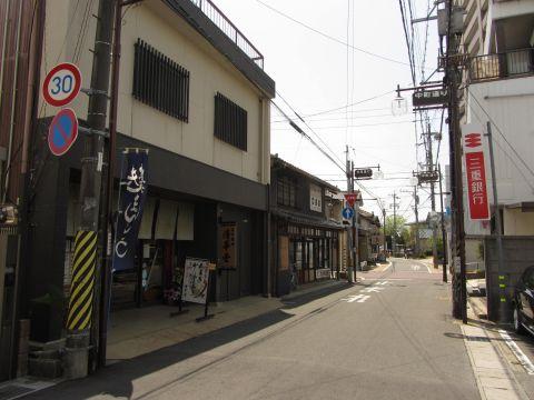 富田菓庵清華堂