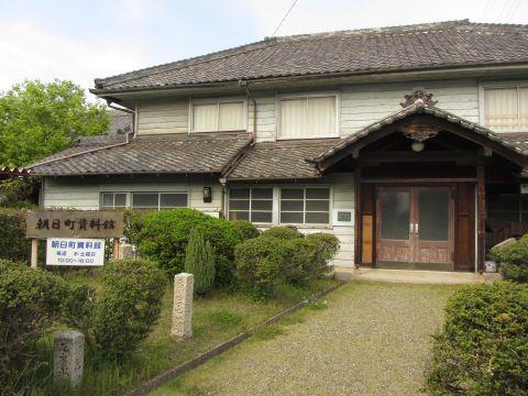 朝日町資料館