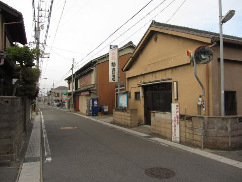 旧東海道 桑名市大福