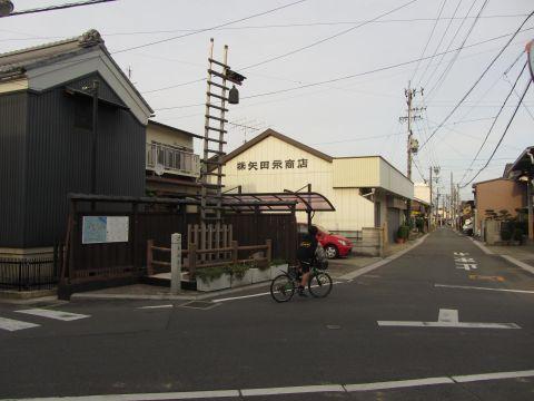 旧東海道 桑名市西矢田町02