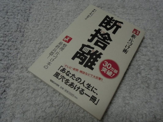 DSCN0837.jpg