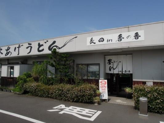 DSCN0884.jpg