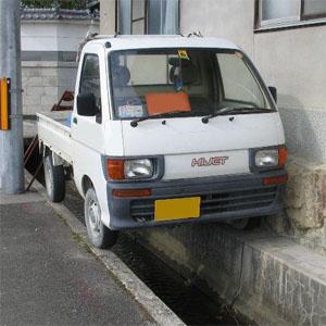用水路に駐車