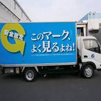 Gマークを付けたトラック