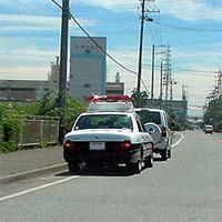 警察に捕まる車両