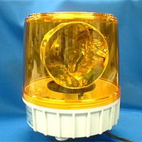 黄色の回転灯