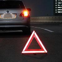 三角表示板を設置する車