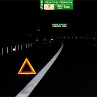 高速道路で停車した時の対処