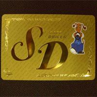 スーパーゴールドSDカード