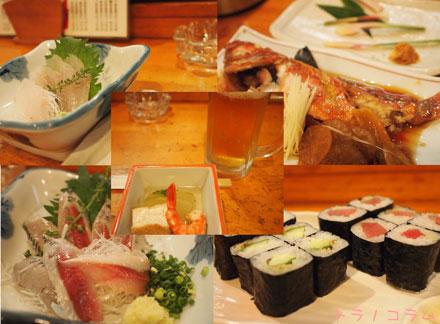 寿司居酒屋!