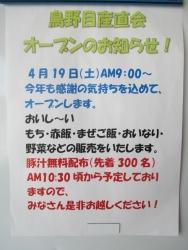 IMG_1814 (600x800)