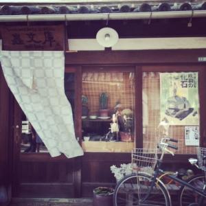 2014_natu_2.jpg