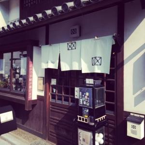 2014_natu_3.jpg