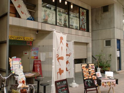 店(こうき屋)140507_convert_20140507183848