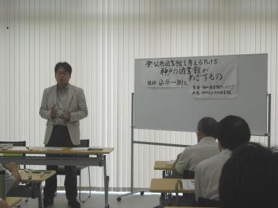 安原一樹氏講演会写真1