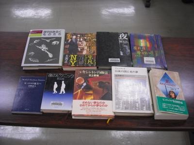 第5回KOBEブッククラブ紹介本