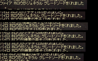 12_2014030501190983f.png