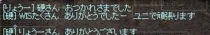 2_20140722021707a5c.jpg