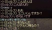 3_20140722021708970.jpg