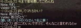 4_20140722021710ab8.jpg
